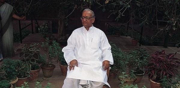 राम प्रकाश गुप्त