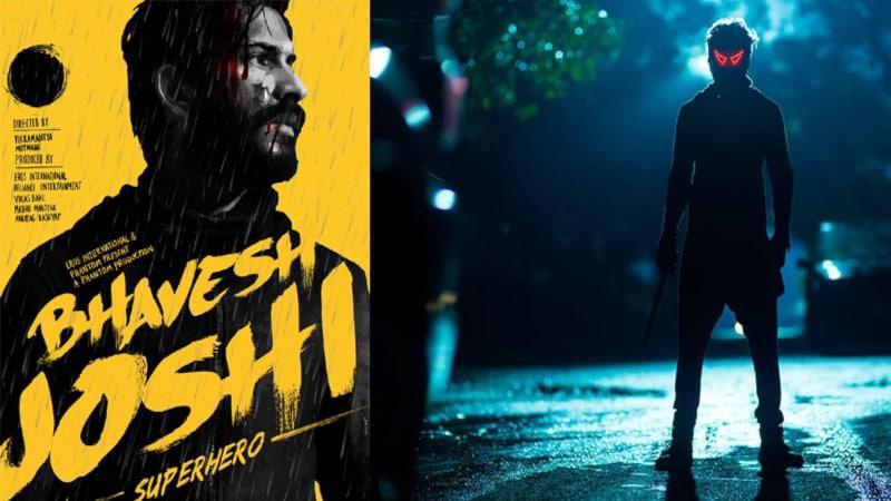 'भावेश जोशी सुपरहीरो' ट्रेलर की 10 बातेंः भ्रष्टाचार-विरोधी आंदोलन से निकला नायक?