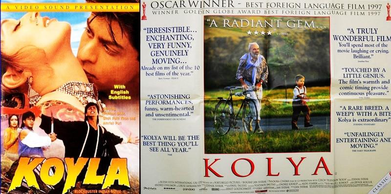 कोयला और कोलया के पोस्टर.