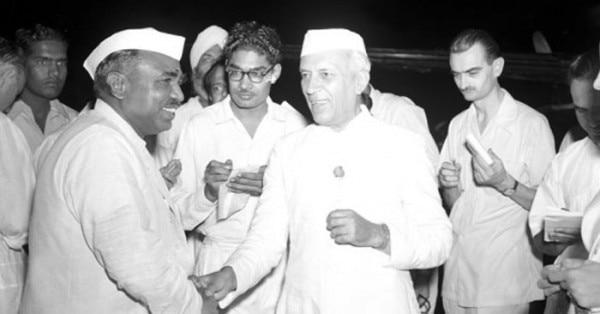 पंडित नेहरू के साथ बाबू जगजीवन राम