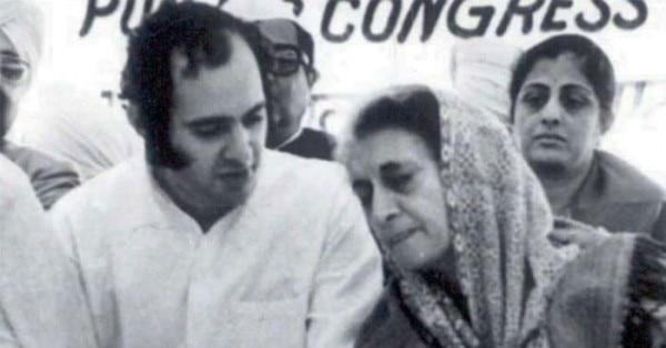 इंदिरा और संजय गांधी