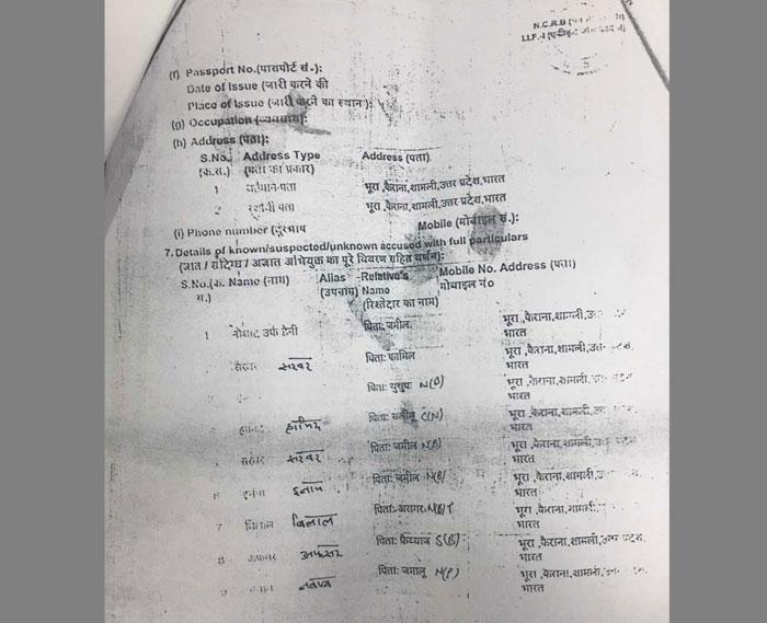 नौशाद के परिवार का कहना है कि एनकाउंटर पर सवाल उठाने की वजह से उन्हें झूठे मामले में फंसाया जा रहा है. परिवार का ये भी कहना है कि पुलिस उनके ऊपर शिकायत वापस लेने के लिए दबाव बना रही है.
