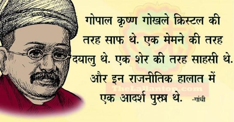 पहला भारतीय नेता, जिसने सदन से वॉक आउट किया था