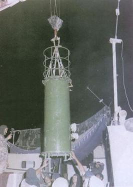 1998 में भारत ने जिन पांच परमाणु बमों का परीक्षण किया था, उनमें से एक - शक्ति.