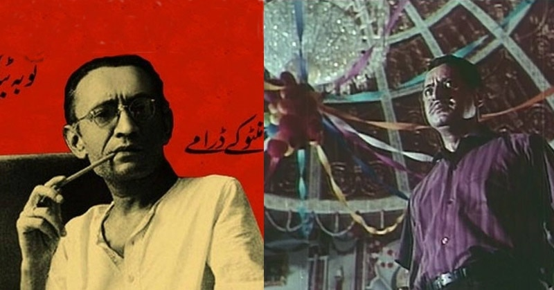 Story of how iconic Bollywood villain Pran was introduced by Saadat hasan manto