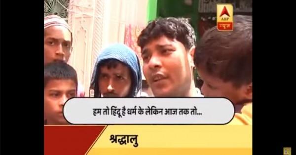 एबीपी न्यूज़ से बातचीत के दौरान एक श्रद्धालु ने बताया कि वो हिंदू है, लेकिन इतने सालों से गाज़ी मियां को मानता आ रहा है.