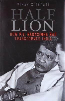 विनय सीतापति की किताब हाफ लॉयन