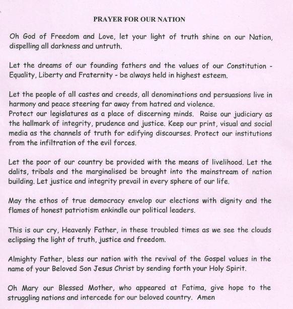 इस प्रार्थना में कहीं भी सत्ताधारी भाजपा को निशाना नहीं बनाया गया है. सभी के मंगल की कामना है. सभी में भाजपा भी आती है.