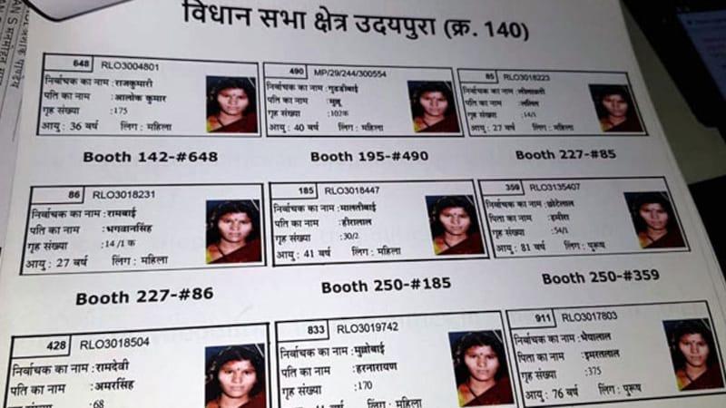 मध्य प्रदेश में लाखों फर्जी वोट, कांग्रेस-बीजेपी में से किसे जिताने वाले हैं?