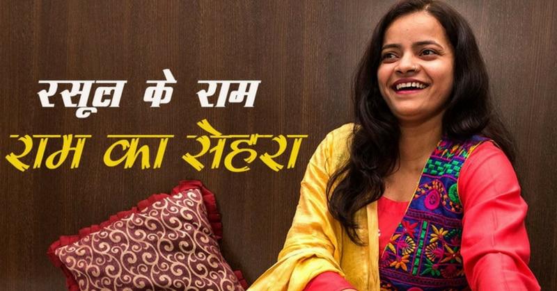 Filmmaker Avinash Das has written a facebook post that bhojpuri singer Chandan Tiwari has sung a song of Rasool Miya