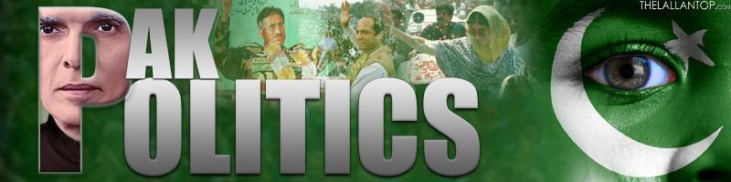 Pak politics banner