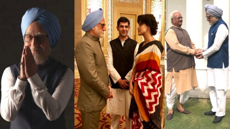 अनुपम खेर की इस फिल्म में राहुल गांधी, सोनिया, प्रियंका, अटल बिहारी, लालू प्रसाद, अडवाणी के रोल कौन कर रहा है?