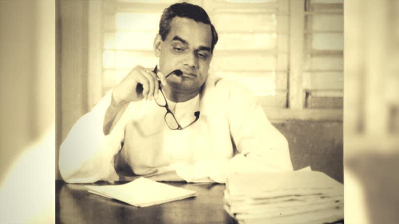 अटल बिहारी वाजपेयी की कविता: मौत से ठन गई