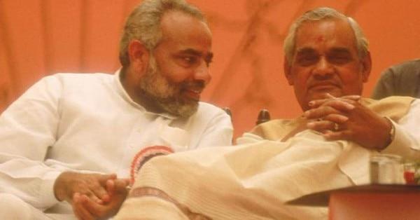 तब मोदी गुजरात के सीएम थे और अटल जी पीएम.