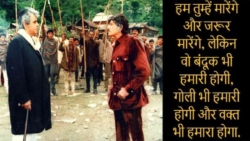 जब सुभाष घई ने दिलीप कुमार के साथ लाकर वो कर दिखाया, जो इंडस्ट्री 30 सालों में न कर पाई