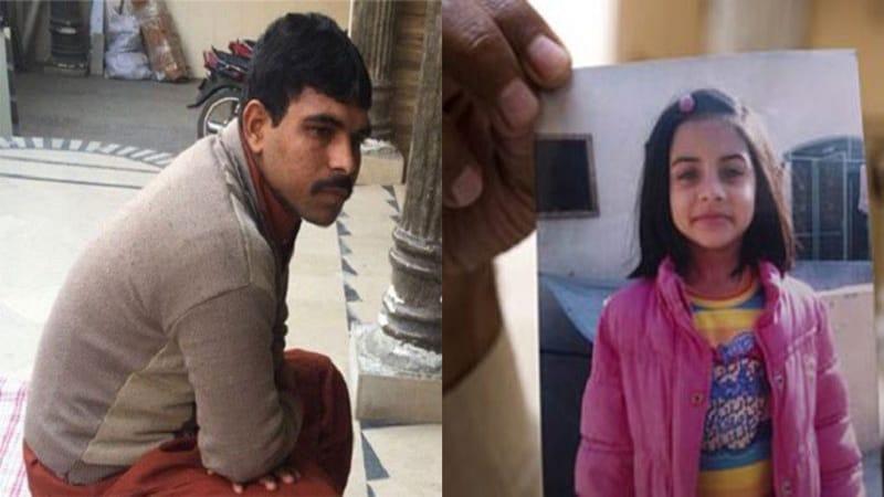 पिता के सामने 6 साल की बच्ची के रेपिस्ट को चढ़ाया गया फांसी पर