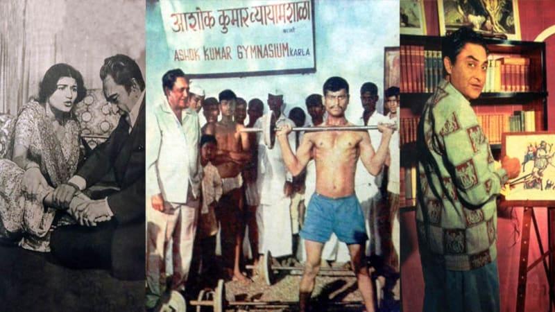 अशोक कुमार की 32 मज़ेदार बातेंः इंडिया के पहले सुपरस्टार थे पर कहते थे 'भड़ुवे लोग हीरो बनते हैं'