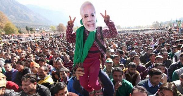 प्रधानमंत्री मोदी ने 2014 में किश्तवाड़ में रैली की थी. ये तभी की तस्वीर है. ऐसा हाई प्रोफाइल कैंपेन चलाने की हिम्मत इस बार इस बार किसी राजनैतिक पार्टी की नहीं हो रही है. (फोटोःपीटीआई)