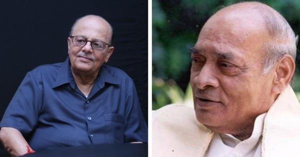 प्रधानमंत्री नरसिम्हा राव केंद्र से अर्जुन सिंह को हटाना चाहते थे. लेकिन उनके ज्योतिषि ने उनको ऐसा न करने की सलाह दी थी.