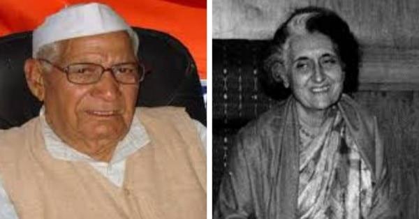 उन्नाव के उमाशंकर दीक्षित ऐसे नेता थे, जिनपर इंदिरा गांधी खूब भरोसा करती थीं.