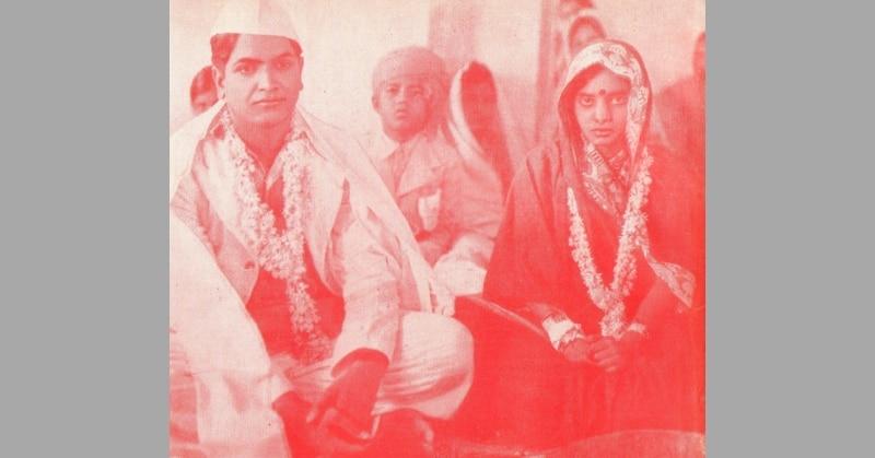 मोहन लाल सुखाड़िया और इंदु बाला की शादी खुली बगावत से कम नहीं थी.