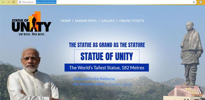 ये है 'यूनिटी ऑफ स्टैचू' की वेबसाइट का होम पेज.