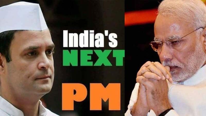बीजेपी को वोट न देने पर गद्दार और देशद्रोही कहने वाले कौन हैं?