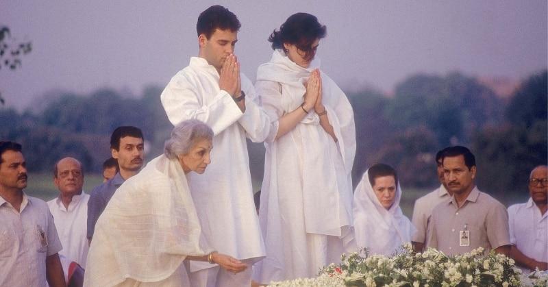 पिता की मौत के बाद प्रियंका ने राहुल से क्या कहा?
