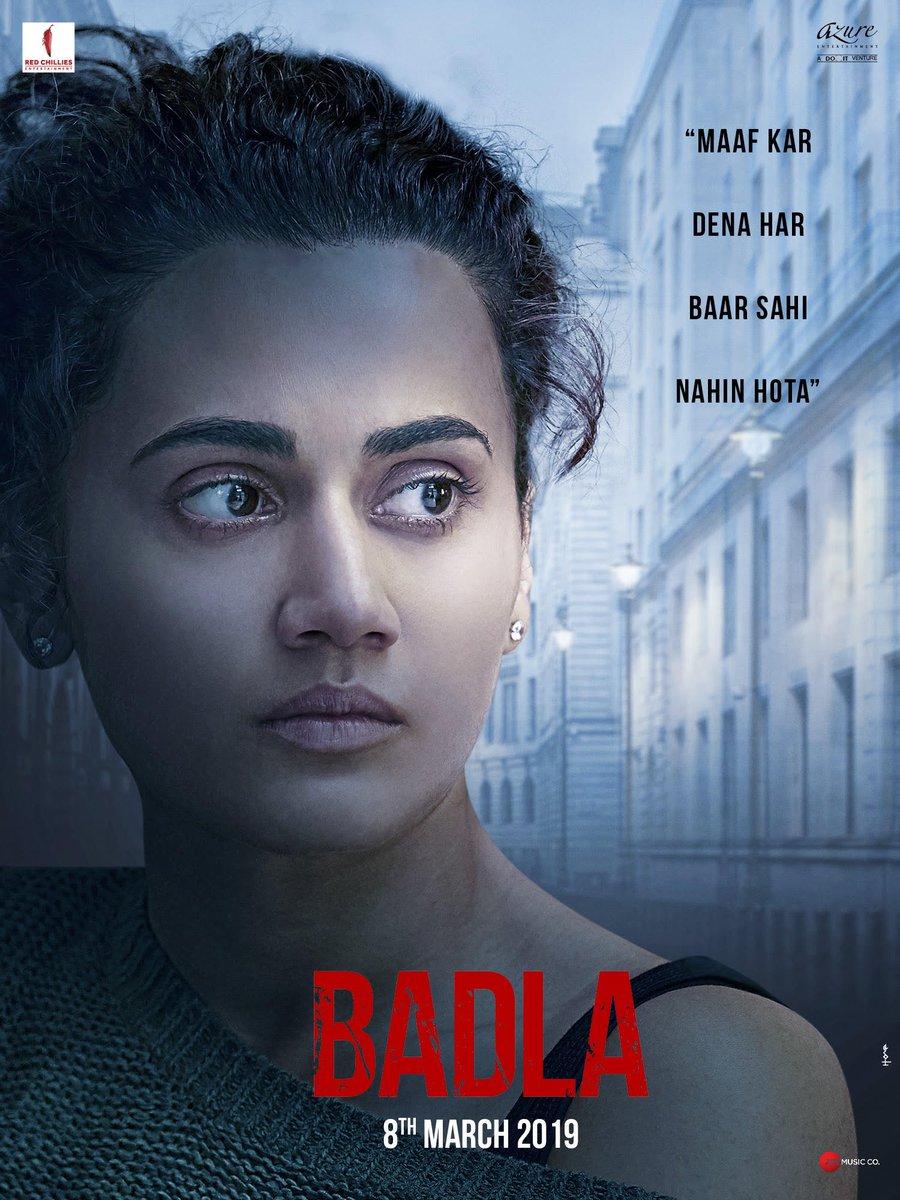 फिल्म के पहले पोस्टर में तापसी पन्नू. फिल्म में तापसी एक ऐसी महिला का किरदार करेंगी, जिस पर किसी की हत्या का आरोप लगा है.