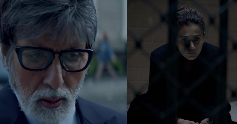 बदला ट्रेलर: ये होता है जब सदी के महानायक अमिताभ की फिल्म शाहरुख़ खान प्रोड्यूस करते हैं