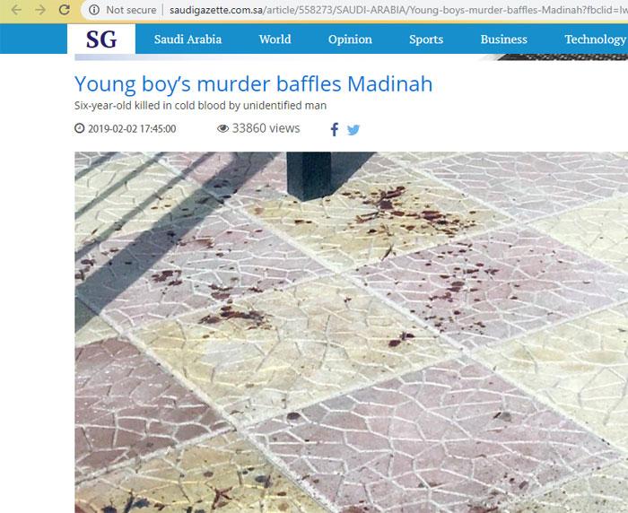 ये सऊदी गजट की खबर का स्क्रीनशॉट है. इसमें घटना से इनकार नहीं किया गया है. घटना बहुत कुछ उसी तरह बताई गई है. हां, इसे शिया वाला ऐंगल देने वालों को गलत बताया गया है.