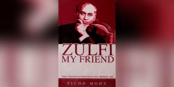 पीलू मोदी ने अपने दोस्त ज़ुल्फिकार अली भुट्टो पर ज़ुल्फी माय फ्रेंड नाम की किताब भी लिखी थी.