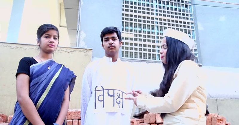 Dhinchak pooja Vikaas song Vipaksha