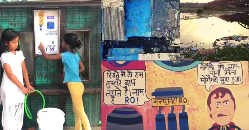 दिल्ली की इस झुग्गी में सिर्फ 4 रुपये में मिलता है 20 लीटर आरओ का पानी