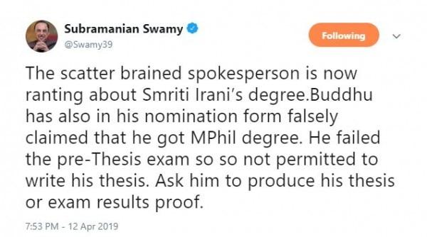 सुब्रमणियन स्वामी का दावा है कि राहुल गांधी ने अपने हलफनामे में गलत जानकारी दी है.
