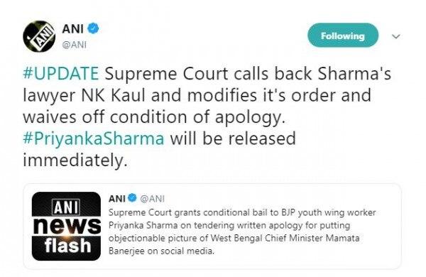 सुप्रीम कोर्ट ने बाद में आदेश में बदलाव किए. (Twitter | ANI)
