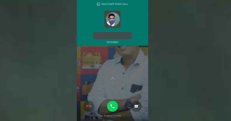 कहीं आपने भी अनजाने WhatsApp कॉल को रिसीव तो नहीं किया?