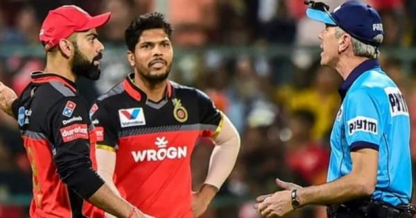 4 मई को बेंगलोर और हैदराबाद के बीच मैच के दौरान ये घटना हुई. (स्क्रीनशॉट: आईपीएल टी20)