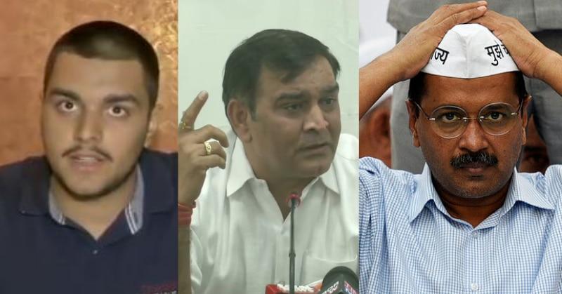 AAP के लोकसभा उम्मीदवार के बेटे ने कहा- पापा ने 6 करोड़ रुपए में केजरीवाल से खरीदा है टिकट