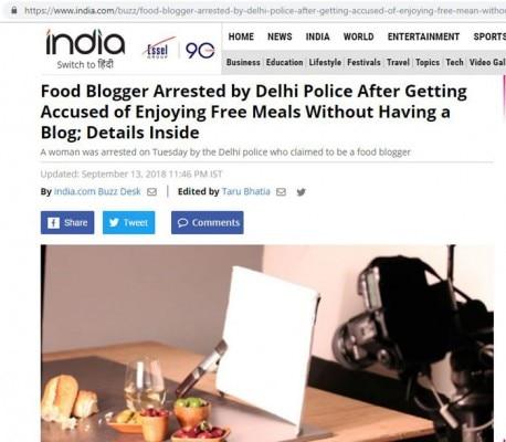 इंडिया.कॉम का आर्टिकल, जिस पर हम भी विश्वास कर बैठे.