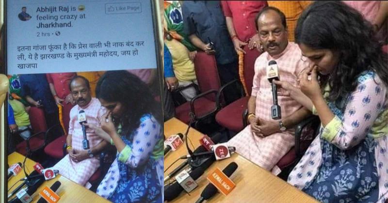 पड़ताल : मुख्यमंत्री रघुवर दास की शराब की बदबू से पत्रकार ने नाक बंद की?