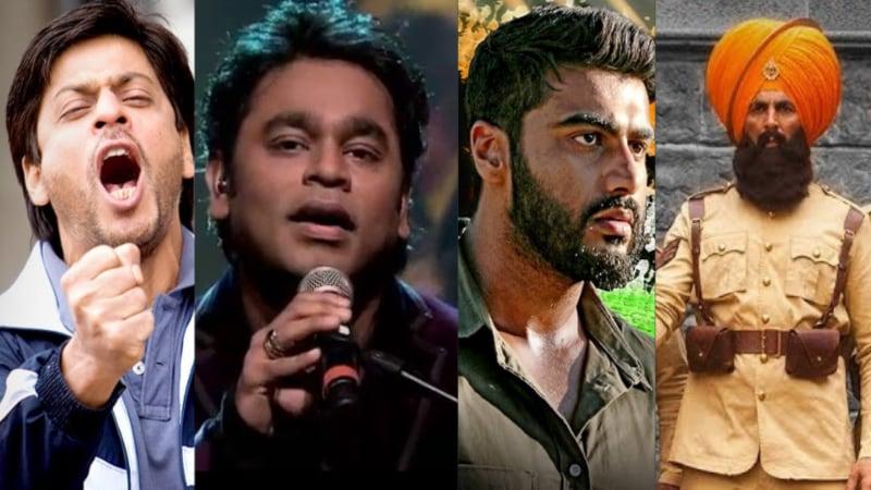 'इंडियाज़ मोस्ट वॉन्टेड' का देशभक्ति वाला गाना सुना? अब ये 12 गाने सुनिए जो ऐसे गानों में टॉप हैं