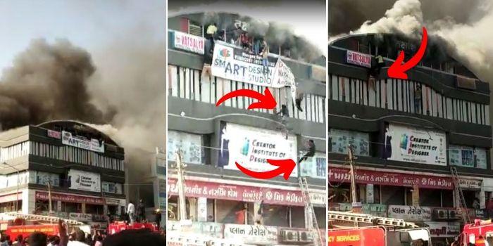 जान बचाने के लिए बच्चों को इमारत से कूदना पड़ा, जिनमें से 3 की मौत हो गई.