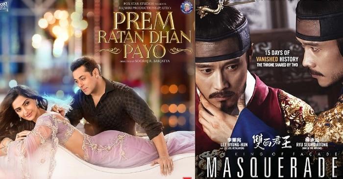 'प्रेम रतन धन पायो' और 'मैस्करेड' के पोस्टर्स.