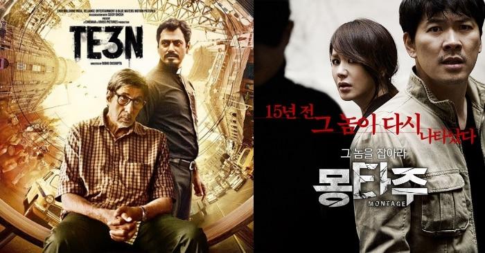 फिल्म 'तीन' और 'मोन्टाज' के पोस्टर्स.