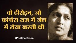 इंदिरा गांधी का वो मंत्री जिसने संजय गांधी को कहा- मैं तुम्हारी मां का मंत्री हूं