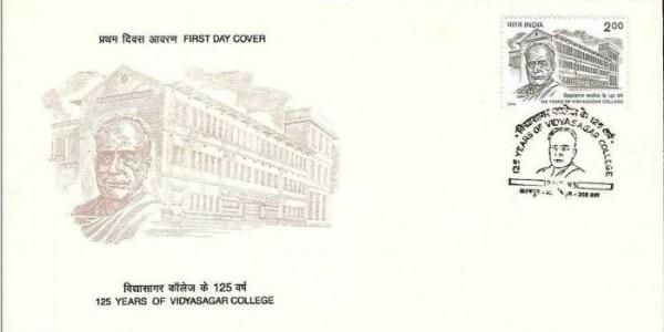 विद्यासागर कॉलेज के 125 साल पूरे होने पर 1998 में जारी डाक टिकट.