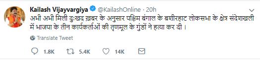kailash tweet