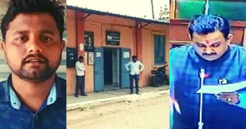 Maharashtra: Buldana District Electricity Boards junior engineer abused to farmer on call audio goes viral