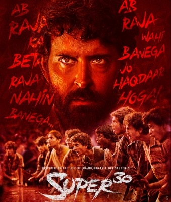 super30movieofficialposter